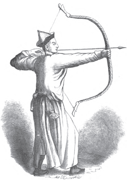 Tartar bowman