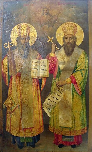 Sts. Cyril and Mathidius