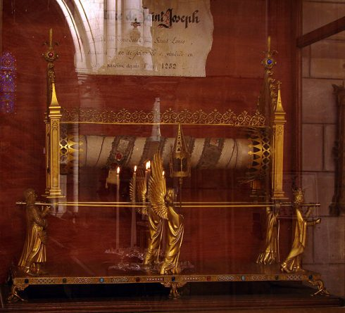 "Reliquary of the ""belt of Saint Joseph."" In the year 1254, Sire de Joinveille, one of the Crusaders, brought St. Joseph's ""girdle"" from the East to France, where he erected a chapel to St. Joseph to house the treasure and was buried there in 1319. This chapel was much visited by French pilgrims, among them King Louis XIV and Cardinal Richelieu. This Reliquary is in the Église Notre-Dame Joinville, Haute-Marne."