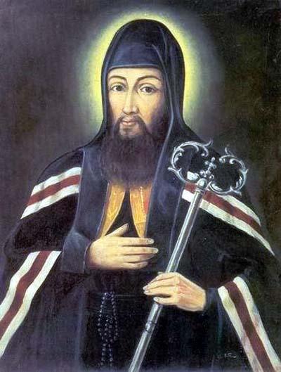 St. Jozafat Kuncewicz