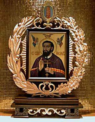 Icon of St. Josaphat with a relic of his.