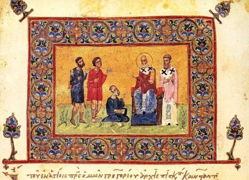 Homilies of St. Gregory Nazianzus