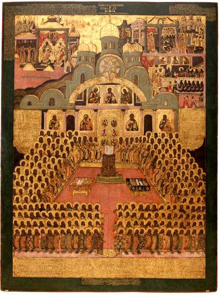 Icon of the Seventh Ecumenical Council