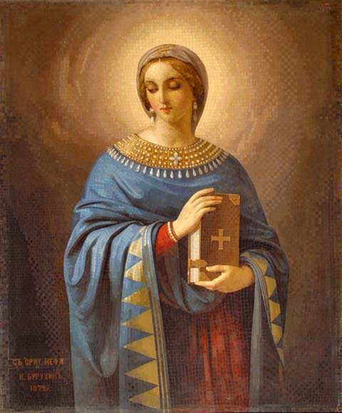 St. Anastasia of Sirmium