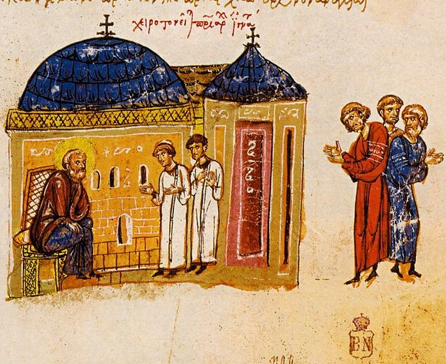 The appointment of the Patriarch St. Ignatius of Constantinople.